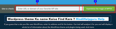 wordpress theme design ka name kaise jane