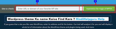wordpress theme design ka name kaise jane