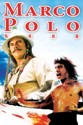 Marco Polo 1975 Dual Audio Hindi 400MB HDRip ESubs 480p