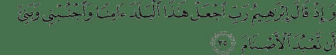 Surat Ibrahim Ayat 35