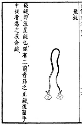 Ming Dynasty meteor hammer