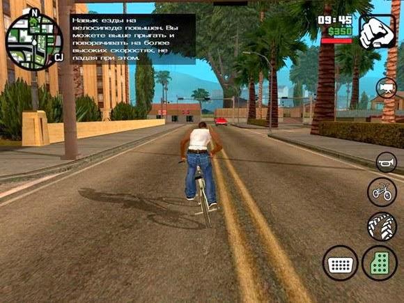 GTA: San Andreas Android Game