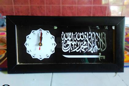 Jam Kaligrafi Unik Tauhid Murah Meja dan Dinding