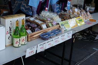 神奈川県 相模女子大学の相生祭 生坂村も筍や大豆の商品、どぶろく