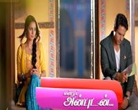 Endrum Anbudan 13-10-16 Vijay Tv Serial