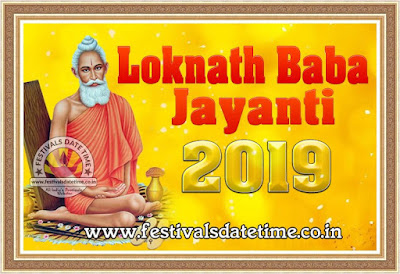 2019 Baba Loknath Jayanti Date in India