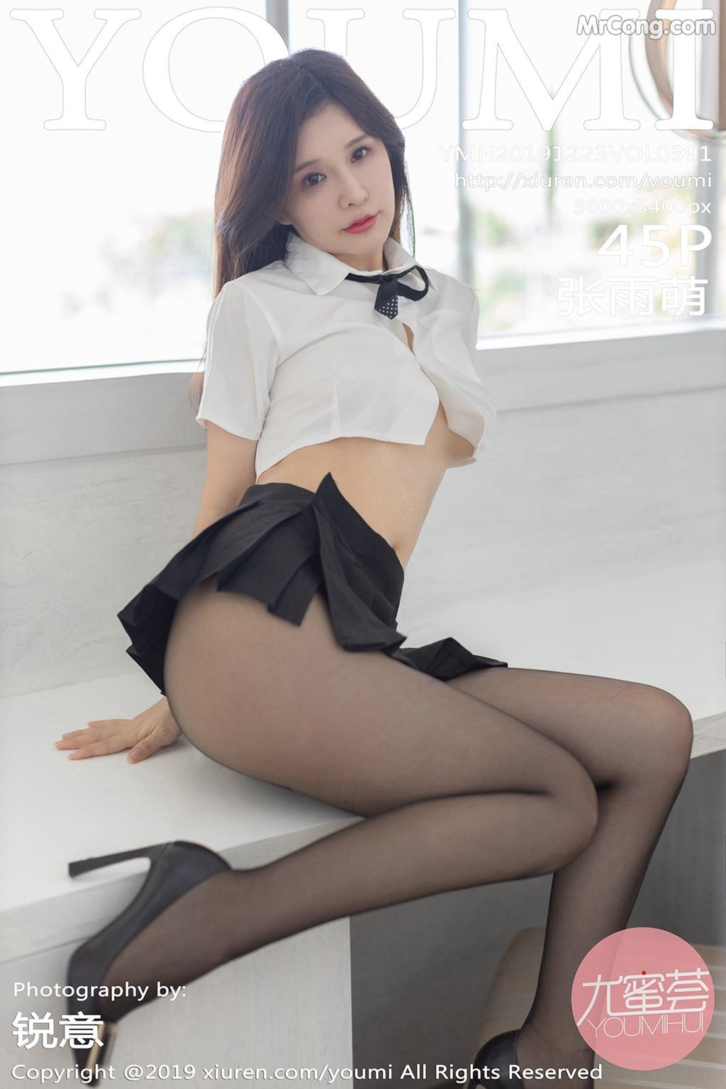 YouMi Vol.391: Zhang Yu Meng (张雨萌) (46 pictures)