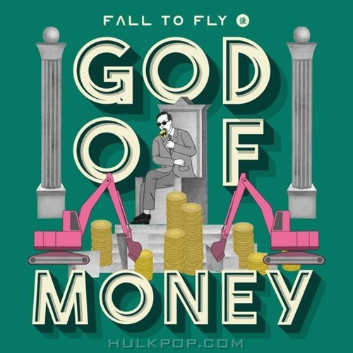 Lee Seung Hwan – God Of Money – Single