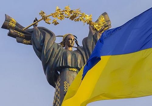 Tinuku Ukraine's Justice Ministry launched blockchain system
