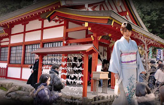 Celebración del año nuevo japones en templo shintoista