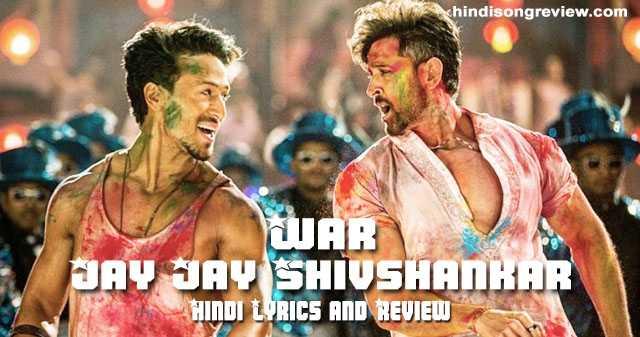 War – Jai Jai Shivshankar (Vishal Dadlani & Benny Dayal)
