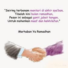 """""""Kartu Ucapan Ramadhan Terbaru1"""""""
