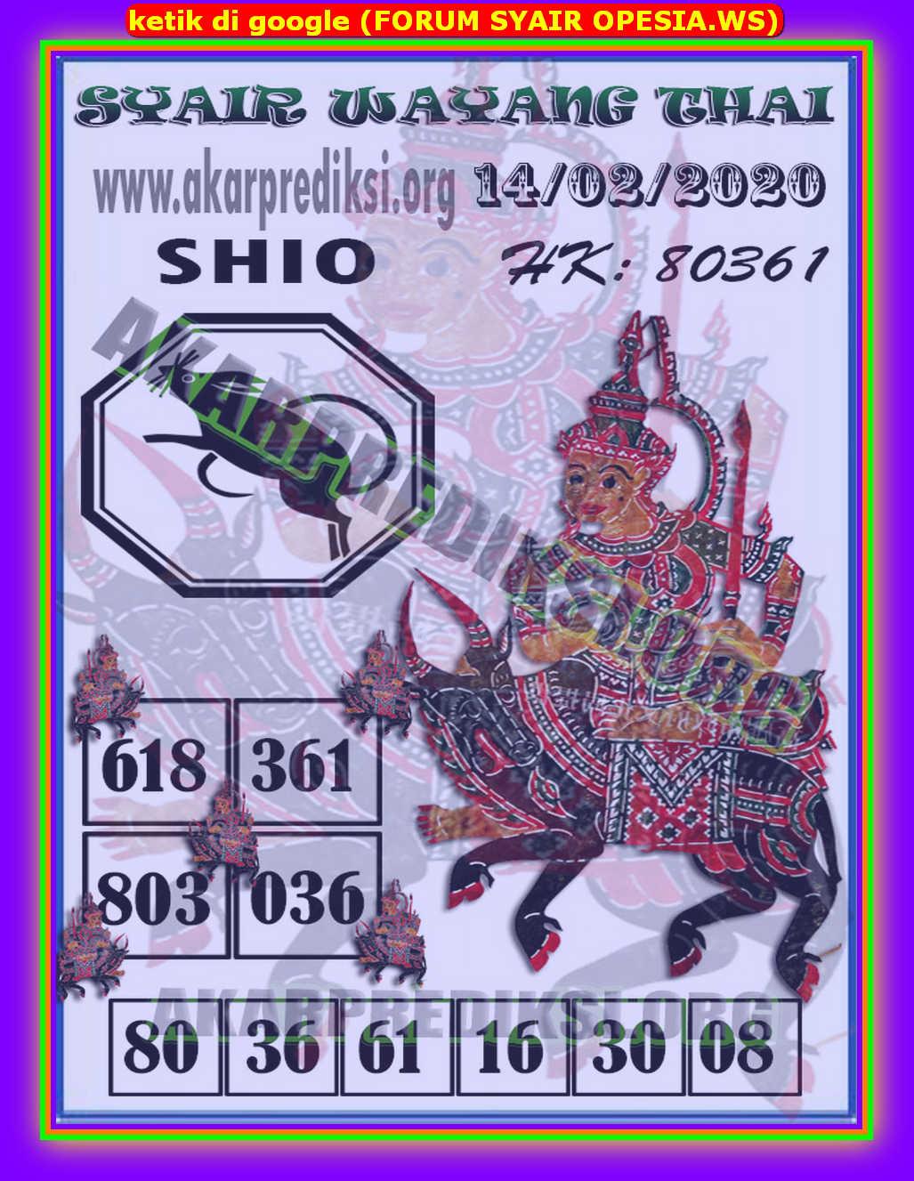 Kode syair Hongkong Jumat 14 Februari 2020 160