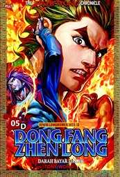 Dong Fang Zhen Long - 05D