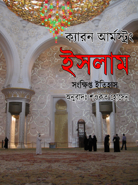 Bangla choti book: sexy khala momota ebooks free download part 1.