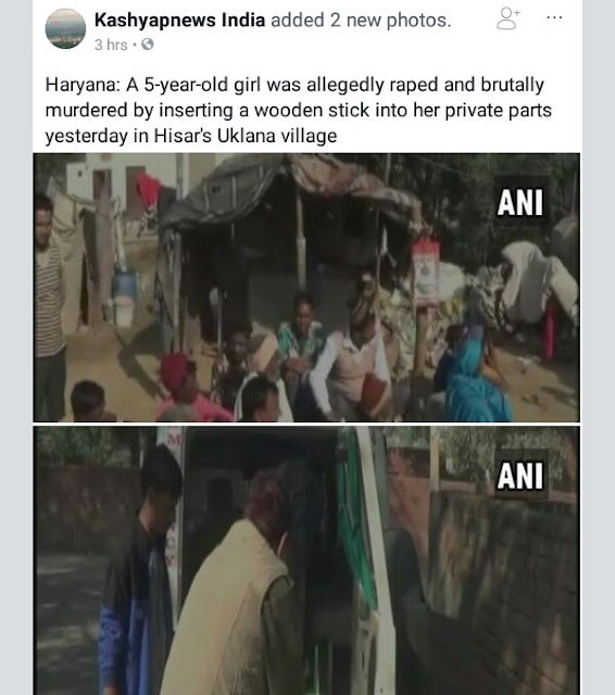 Photos: 5-year-old girl allegedly gang raped and brutally murdered in India; 16cm wooden stick inserted into her private parts