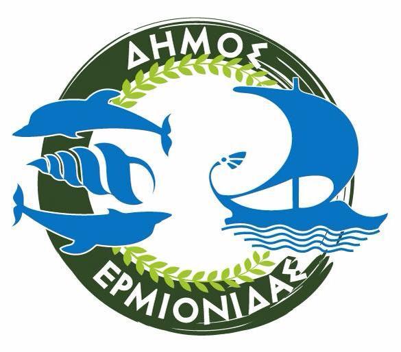 Υπόμνημα του Δήμου Ερμιονίδας για τη διατήρηση του Υποκαταστήματος ΙΚΑ Κρανιδίου