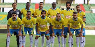 اون لاين مشاهدة مباراة الإسماعيلي والمقاولون العرب بث مباشر 17-1-2018 الدوري المصري الممتاز اليوم بدون تقطيع