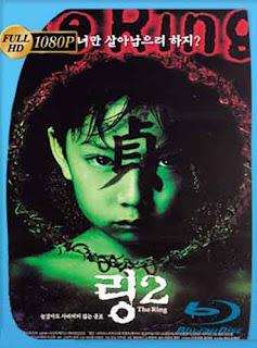 Ringu 2 (El círculo 2) (1999) HD [1080p] Latino [Mega] dizonHD