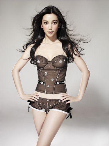 Koleksi Foto Cantik Artis Asia Li Bingbing - page 3