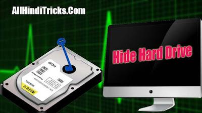HardDisk hide kaise karte hai