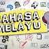 اللغة الماليزية