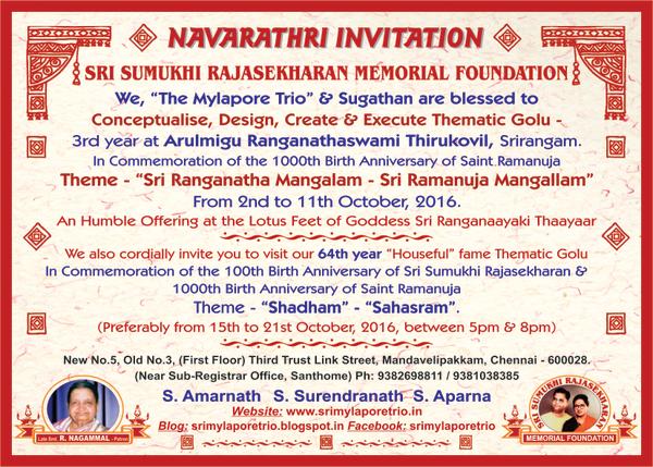 Navarathri Golu Invitation 2017 At Sri Ranganathar Temple Srirangam Concept Creation And Execution By The Mylapore Trio Sugathan Mohandass