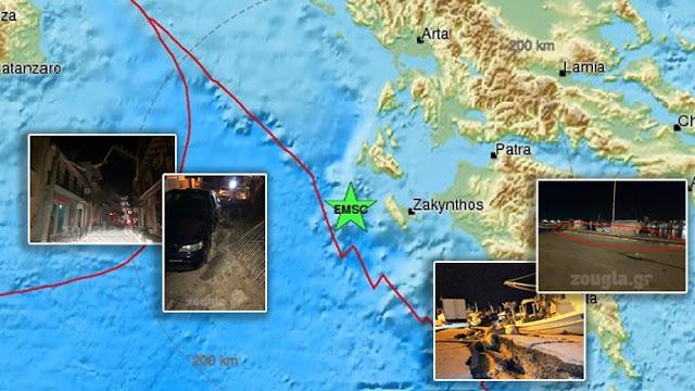 Ισχυρός σεισμός στο Ιόνιο, αισθητός στην Ήπειρο