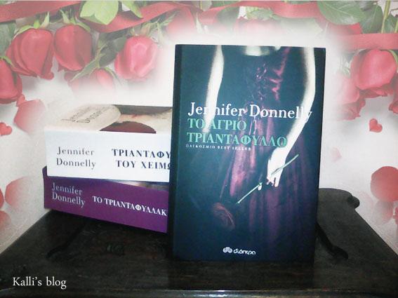 Άγριο Τριαντάφυλλο, Jennifer Donnelly, Εκδ. Διόπτρα