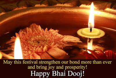 Top 100 Happy Bhai Dooj in English 2019