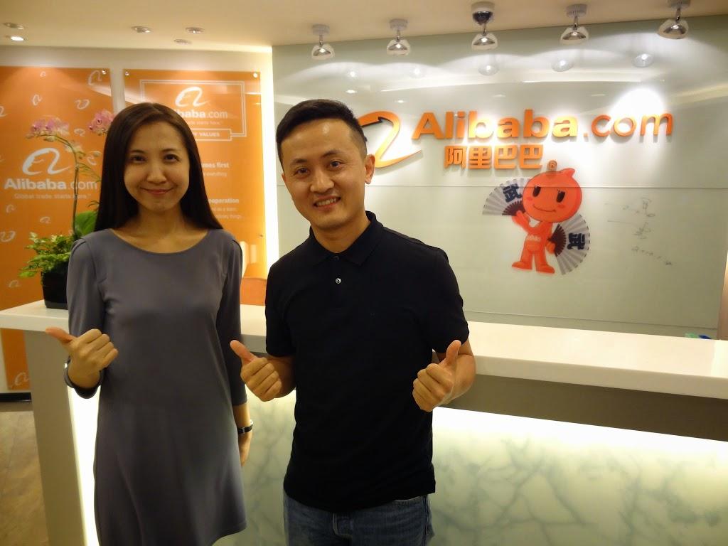 阿里巴巴杭州總部來台搶人才,鎖定互動設計、視覺設計