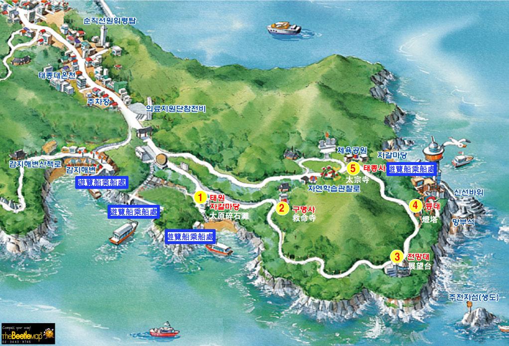 貝瑞看韓國: [釜山旅遊] 讓人驚呼不已的絕色美景 - 太宗臺(常設崔智友 Love Story In Busan 攝影展)