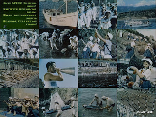 У тёплого моря / By the warm sea. 1940.