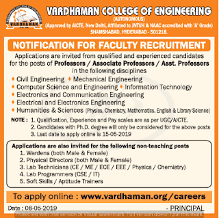 SVCE Assistant Professor Jobs in Sri Venkateshwara College of Engineering 2019 Recruitment Apply Online, Bangalore