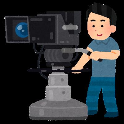 カメラマンのイラスト(テレビ)