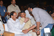Chandrababu Naidu At Gpsk Audio Launch-thumbnail-20
