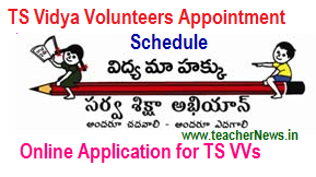 TS Vidya Volunteers Online Apply Last date at ssa.tg.nic.in SGT, SA, LP Vacancies 2017
