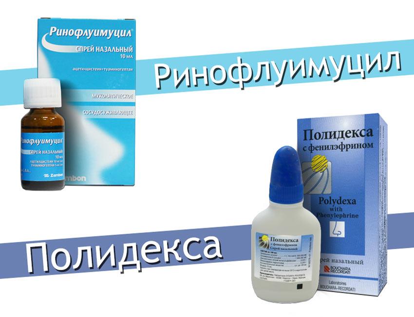 Ринофлуимуцил и Полидекса