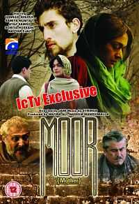 Moor (2015) Urdu Movie Download DVDRip 300mb