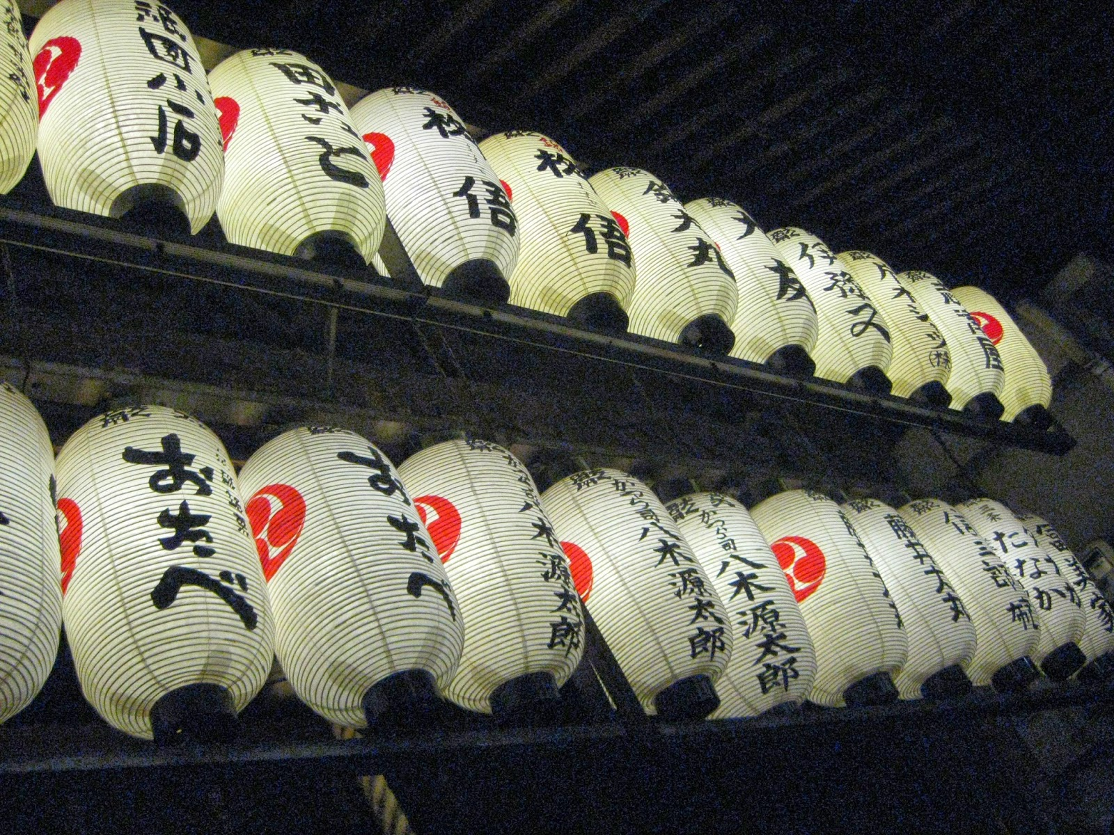 Kyoto - Beautiful lanterns line the street