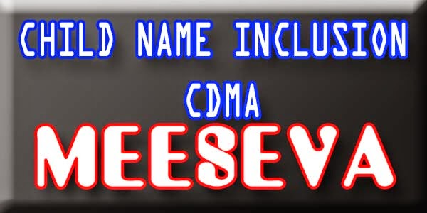 CHILD NAME INCLUSION - CDMA APPLY MEESEVA