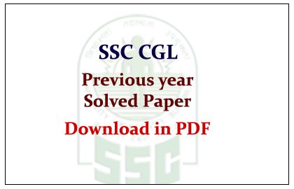 Ssc Cgl Solved Paper Pdf