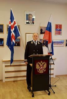 Чрезвычайный и Полномочный Посол России в Исландии А.В.Васильев