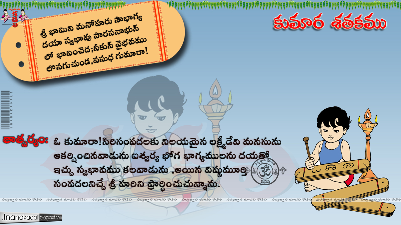 Moral values meaning in telugu Homework Academic Service