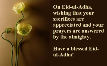 Happy Eid al Adha Quotes 2016 Sayings, Islamic Wishes, Bakrid Greetings, Text Messages & SMS