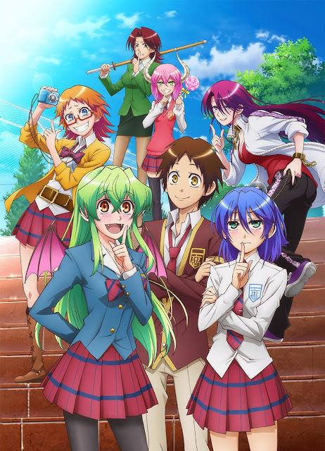 Plakat promujący anime Jitsu wa Watashi wa