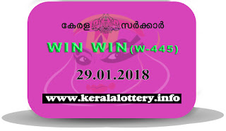 Keralalottery.info, Win Win Today Result : 29-1-2017 Win Win Lottery W-445, kerala lottery result 29-01-2017, win win lottery results, kerala lottery result today win win, win win lottery result, kerala lottery result win win today, kerala lottery win win today result, win win kerala lottery result, win win lottery W 445 results 29-01-2017, win win lottery w-445, live win win lottery W-445, 29.1.2017, win win lottery, kerala lottery today result win win, win win lottery (W-445) 29/01/2017, today win win lottery result, win win lottery today result 29-1-2017, win win lottery results today 29 1 2017, kerala lottery result 29.01.2017 win-win lottery w 445, win win lottery, win win lottery today result, win win lottery result yesterday, winwin lottery w-445, win win lottery 29.1.2017 today kerala lottery result win win, kerala lottery results today win win, win win lottery today, today lottery result win win, win win lottery result today, kerala lottery result live, kerala lottery bumper result, kerala lottery result yesterday, kerala lottery result today, kerala online lottery results, kerala lottery draw, kerala lottery results, kerala state lottery today, kerala lottare, kerala lottery result, lottery today, kerala lottery today draw result, kerala lottery online purchase, kerala lottery online buy, buy kerala lottery online, kerala lottery tomorrow prediction lucky winning guessing number, kerala lottery, kl result,  yesterday lottery results, lotteries results, keralalotteries, kerala lottery, keralalotteryresult, kerala lottery result, kerala lottery result live, kerala lottery today, kerala lottery result today, kerala lottery results today, today kerala lottery result