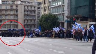 Η ΝΔ δίνει στη δημοσιότητα φωτογραφίες με κουκουλοφόρους από το συλλαλητήριο