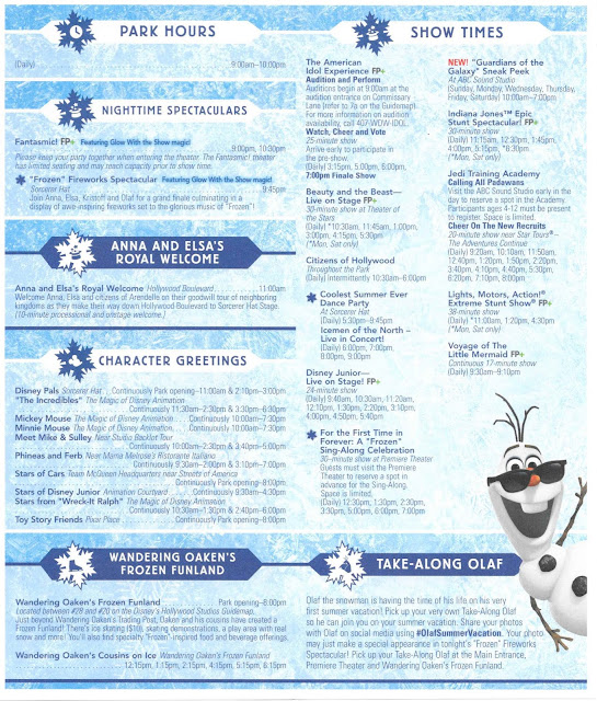 Frozen Summer Fun Disney's Hollywood Studios Times Guide August 2014
